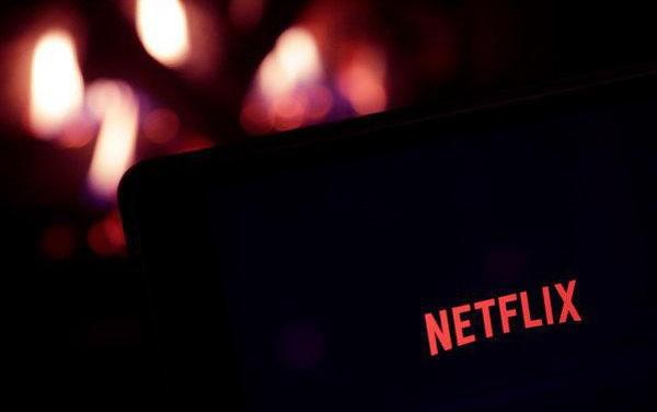 Netflix – ông Vua mới nổi ở phố Wall