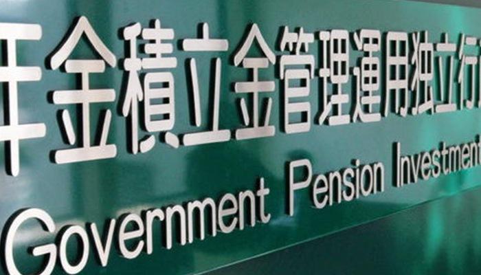Quỹ lương hưu lớn nhất thế giới lỗ 136 tỷ USD trong 3 tháng